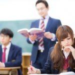 【ご相談事例】子供の通う学校や友人の学力レベルが低い場合にはどう対応すればいいか?