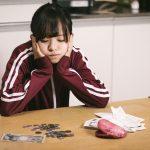 子持ち主婦の自由な働き方を模索する~在宅株式投資で成功した体験談~